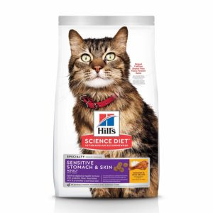 Hill's Science Diet Dry Cat Food for Sensitive Stomach and Skin