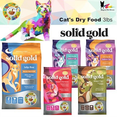 Solid Gold Cat Food Review